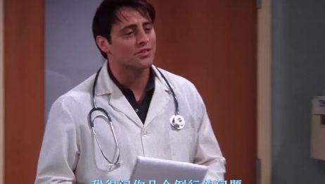 论演员的自我修养,只要我穿上这身衣服就是医生本人!