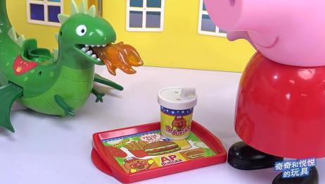 奇奇和悦悦的玩具 2017 小猪佩奇照顾恐龙的一天 270