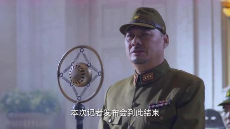 枪影:日本鬼子狂妄自大,居然扬言三个月占领全中国,谁给的勇气