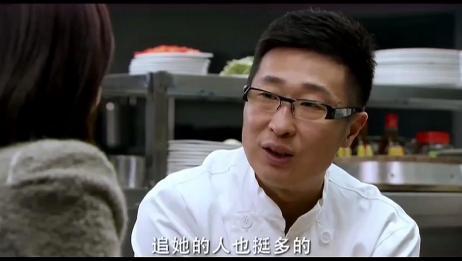 林师傅在首尔:林飞和善姬一拍即合,灵魂伴侣啊!从此不再打光棍