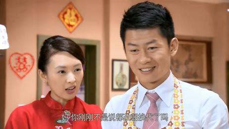 丈夫心疼小曼主动干家务活,不料婆婆脸色秒变,拉着小曼一顿教训