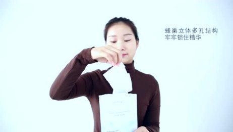LESSEL莱斯欧小仙女面膜使用方法
