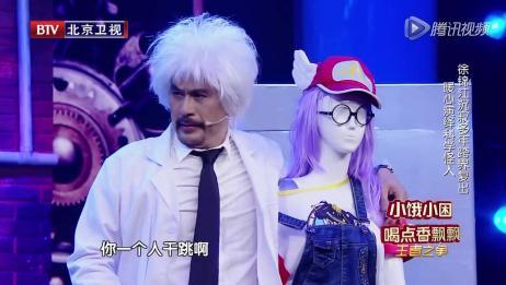 徐锦江这段舞蹈真带劲!可惜抱着一个假人!一个老太太来骚扰他