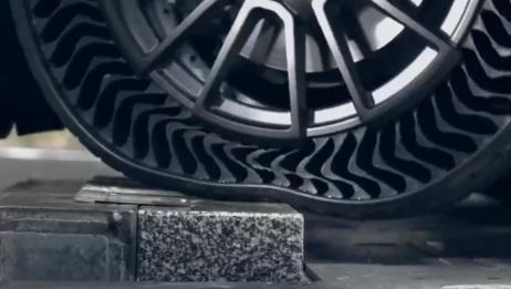 """米其林黑科技""""免充气轮胎"""",从此之后告别爆胎,绝对的黑科技!"""