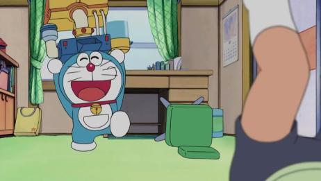 哆啦A梦新番:什么事让哆啦A梦这么高兴?一段美好欢乐的时光!