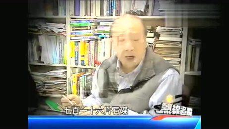 中国古代居然有这么多关于外星人的历史记载