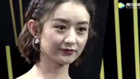 赵丽颖隐瞒多年的男友,竟然不是陈伟霆林更新