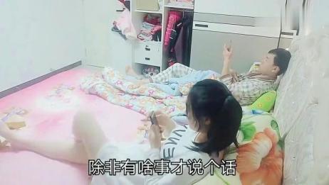 姐弟恋:老公对我越来越冷淡,婚后的我们每天如此,这样下去真坚持不住了