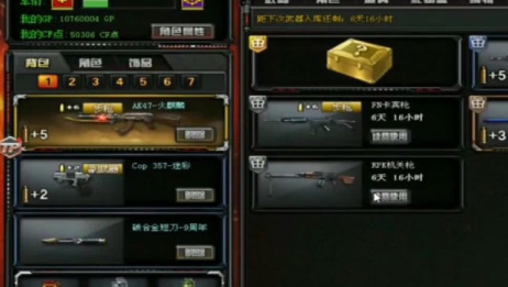 穿越火线:CF黄金箱子竟然开出了一把英雄级武器,吓了一跳