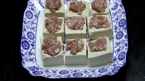 大师傅教你一道肉馅酿豆腐,健康营养特美味,简单易学家常好菜