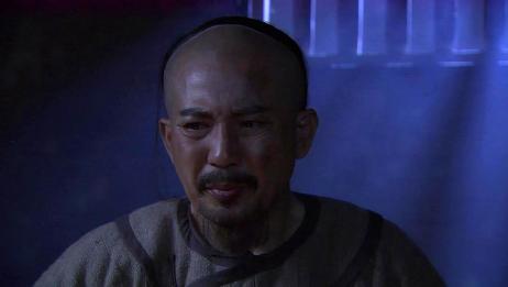 王爷在地牢里和这个人聊天,他想帮助王爷,该怎么做?