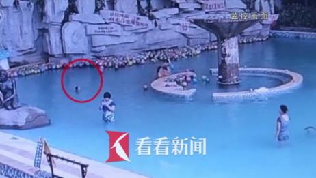 4岁男童泳池溺亡 挣扎3分钟竟无人发现