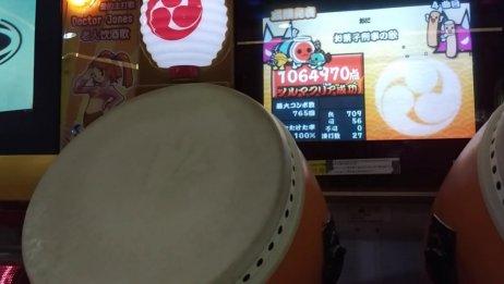 【太鼓达人14+】(良曲推荐)点心刑事之歌(56可 全连)