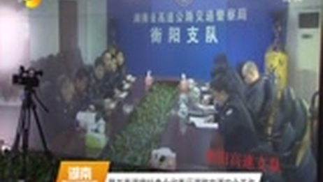 [湖南新闻联播]黄关春调度检查全省春运道路交通安全工作