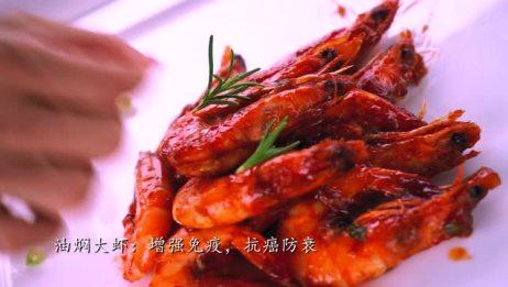 油焖大虾!!!