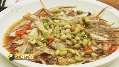 浙江长兴太湖的梅鲚鱼在明代又称为贡鱼,看看当地人是怎么吃的吧