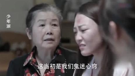 妹妹把家败光了妈妈还一直袒护,姐姐终于爆发了,真是慈母多败儿