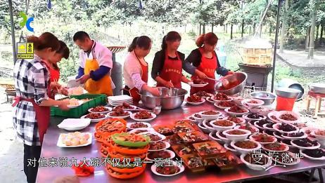 """川人的""""九大碗""""独具特色,是四川传统的宴席,浓缩当地风土人情"""