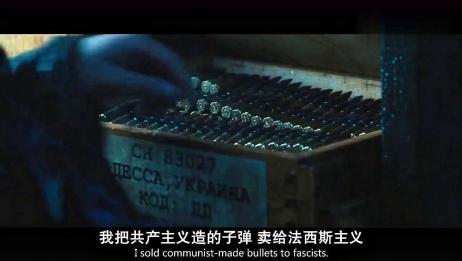 电影:小伙把军火卖到阿富汗,刺耳的枪声,在他听来就是点钞声!