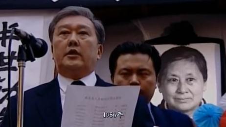 江苏一女领导逝世,几十位将军送行,她是谁?
