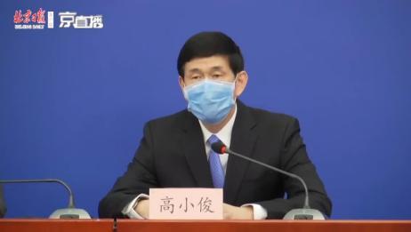 北京开展离汉返京人员新冠病毒核酸检测:5天共检测1056人,结果全部为阴性