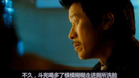一部韩国顶级黑帮电影,退隐的杀手被逼重出江湖,火拼在所难免!