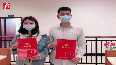 """大学生9次参与无偿献血,得知""""特殊时期""""需帮助与同学相约献力"""