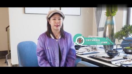 悦颜集团产品见证宣传片