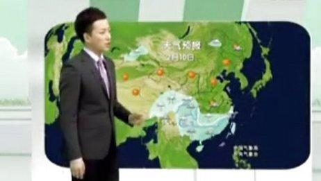 2014年旅游卫视天气预报武穴