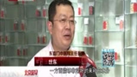 [北京您早]节气话养生:立春节气到 保暖护阳很重要
