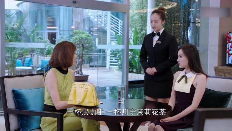 櫻素怀孕回家被老妈发现,不想孩子竟不是女婿的,老妈吓坏!