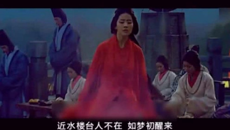 Angelababy、刘诗诗、杨幂、赵丽颖,都没有比过他