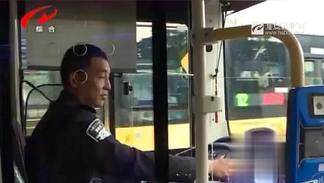 淮安公交1路车 热情待客诚信运营