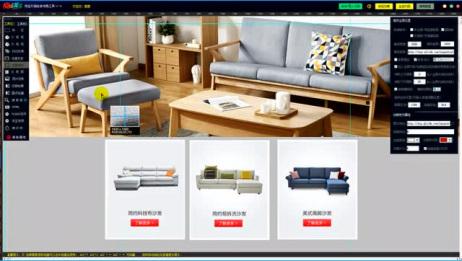 淘宝天猫店铺上实现鼠标经过自动显示带边框图片及抖动文字效果