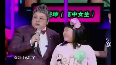 """韩红现场被打脸!她以为小女孩唱不了""""天路"""",高音吓坏其他嘉宾"""