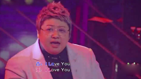 古巨基与粉丝合唱这首歌,韩红听得一脸入迷!真是太好听了