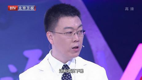 """我是大医生:""""放屁量""""少不一定是好事,对肠子影响?专家这样说"""