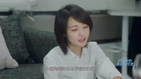 流淌的美好时光:唐小米洗白,与易遥姐妹相认,换肾救父!