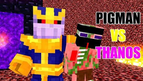 我的世界动画:忍者猪人VS灭霸怪物学院