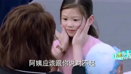 逆流而上的你:刘艾开车险些撞到人,没想到他们这样回答