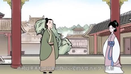 七夕将至,除了牛郎织女,你还知道哪些习俗?涨知识