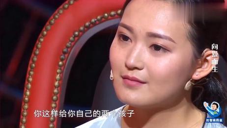 养父给养女写了一封信,读出来之后真让人泪奔,涂磊都哭了!