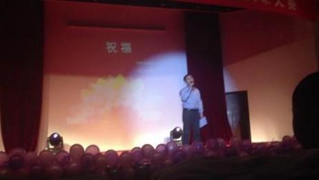 家具与工业设计学院刘鑫老师告别演唱会