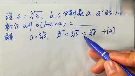 立方根怎么计算