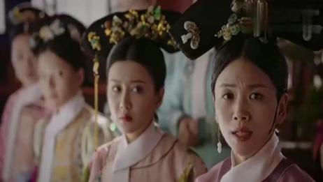 如懿传:如懿贵为皇后,故意羞辱嘉贵妃,无一人帮她,解气!