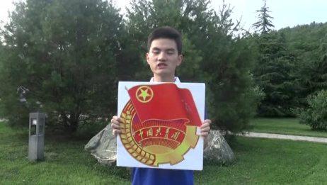 济南大学学子喜迎团的十八大