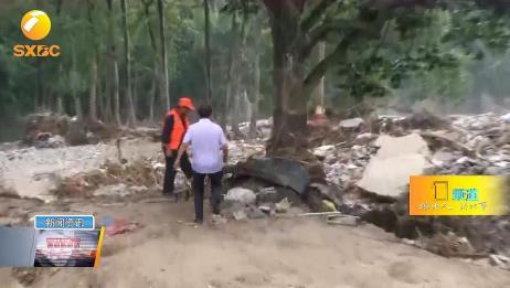 记者直击:灾后洛南县太白岔村损失惨重