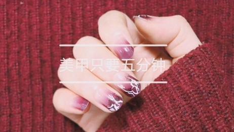 略带国风的美甲贴,紫红色很显白,渐变真心显手长~~