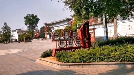 环中国行251云南游巍山古城古色古香颇有特色值得一游