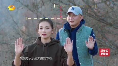 """清晨陈龙教打太极,王珂动作搞笑使出""""龟派气功""""刘涛当时面色大变!"""